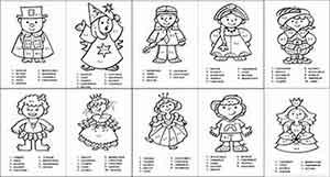 математические раскраски для детей 6 7 лет с примерами