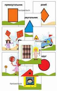 Наглядное пособие для малышей. Геометрические фигуры