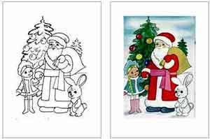 Раскраска «Дед Мороз, Снегурочка и зайчик»